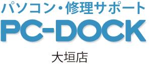 PC-DOCK